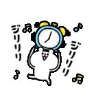 ゆるくま33(個別スタンプ:36)