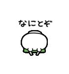 ゆるくま33(個別スタンプ:38)