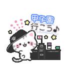 【承認】阪神甲子園球場☆野球応援スタンプ(個別スタンプ:01)