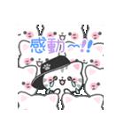 【承認】阪神甲子園球場☆野球応援スタンプ(個別スタンプ:02)