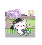 【承認】阪神甲子園球場☆野球応援スタンプ(個別スタンプ:05)