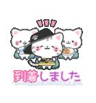 【承認】阪神甲子園球場☆野球応援スタンプ(個別スタンプ:06)