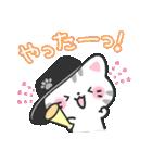【承認】阪神甲子園球場☆野球応援スタンプ(個別スタンプ:07)