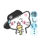 【承認】阪神甲子園球場☆野球応援スタンプ(個別スタンプ:08)