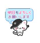 【承認】阪神甲子園球場☆野球応援スタンプ(個別スタンプ:11)
