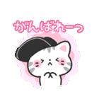【承認】阪神甲子園球場☆野球応援スタンプ(個別スタンプ:12)
