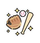 【承認】阪神甲子園球場☆野球応援スタンプ(個別スタンプ:13)