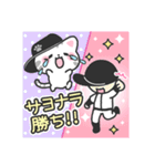 【承認】阪神甲子園球場☆野球応援スタンプ(個別スタンプ:17)