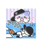 【承認】阪神甲子園球場☆野球応援スタンプ(個別スタンプ:19)