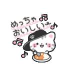 【承認】阪神甲子園球場☆野球応援スタンプ(個別スタンプ:21)