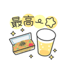 【承認】阪神甲子園球場☆野球応援スタンプ(個別スタンプ:23)