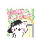 【承認】阪神甲子園球場☆野球応援スタンプ(個別スタンプ:25)