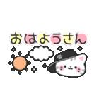 【承認】阪神甲子園球場☆野球応援スタンプ(個別スタンプ:28)