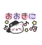 【承認】阪神甲子園球場☆野球応援スタンプ(個別スタンプ:29)