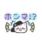 【承認】阪神甲子園球場☆野球応援スタンプ(個別スタンプ:30)