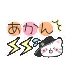 【承認】阪神甲子園球場☆野球応援スタンプ(個別スタンプ:31)