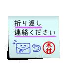 木村さん専用・付箋でペタッと敬語スタンプ(個別スタンプ:08)