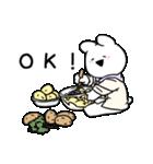 すこぶるウサギ-cafe-(個別スタンプ:1)