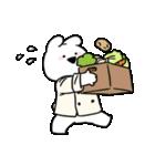 すこぶるウサギ-cafe-(個別スタンプ:5)