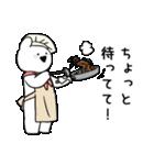すこぶるウサギ-cafe-(個別スタンプ:7)