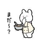 すこぶるウサギ-cafe-(個別スタンプ:8)