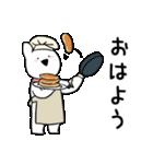 すこぶるウサギ-cafe-(個別スタンプ:9)