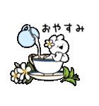 すこぶるウサギ-cafe-(個別スタンプ:10)