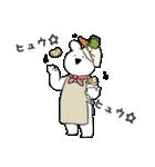 すこぶるウサギ-cafe-(個別スタンプ:11)