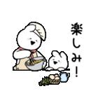 すこぶるウサギ-cafe-(個別スタンプ:12)