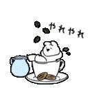 すこぶるウサギ-cafe-(個別スタンプ:14)