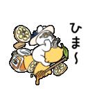 すこぶるウサギ-cafe-(個別スタンプ:17)