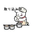 すこぶるウサギ-cafe-(個別スタンプ:18)