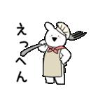 すこぶるウサギ-cafe-(個別スタンプ:19)