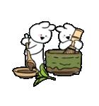 すこぶるウサギ-cafe-(個別スタンプ:23)