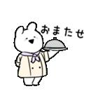 すこぶるウサギ-cafe-(個別スタンプ:24)