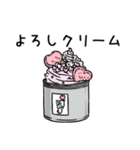 すこぶるウサギ-cafe-(個別スタンプ:27)