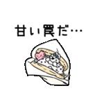すこぶるウサギ-cafe-(個別スタンプ:28)