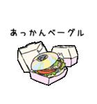 すこぶるウサギ-cafe-(個別スタンプ:30)