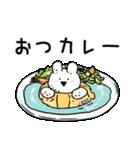すこぶるウサギ-cafe-(個別スタンプ:31)