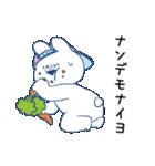 すこぶるウサギ-cafe-(個別スタンプ:33)