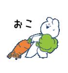 すこぶるウサギ-cafe-(個別スタンプ:34)