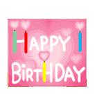 お誕生日おめでとう!セット(個別スタンプ:04)