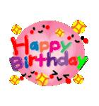 お誕生日おめでとう!セット(個別スタンプ:05)