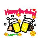 お誕生日おめでとう!セット(個別スタンプ:06)