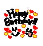 お誕生日おめでとう!セット(個別スタンプ:08)