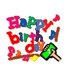お誕生日おめでとう!セット(個別スタンプ:09)
