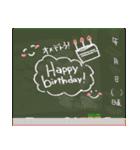 お誕生日おめでとう!セット(個別スタンプ:12)