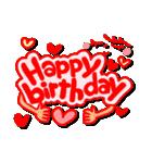 お誕生日おめでとう!セット(個別スタンプ:13)