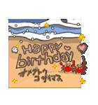 お誕生日おめでとう!セット(個別スタンプ:14)