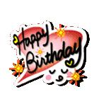 お誕生日おめでとう!セット(個別スタンプ:15)